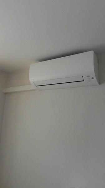 Klimatyzacja Daikin
