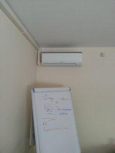 Klimatyzacja Samsung